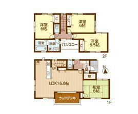 【新築戸建】神奈川県大和市深見台 画像1