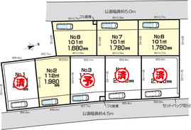【宅地分譲】神奈川県座間市入谷 画像1