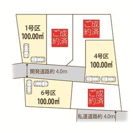 座間市小松原の画像