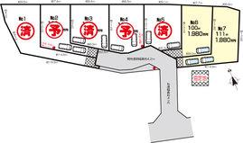 【宅地分譲】神奈川県茅ヶ崎市浜之郷 画像1