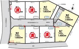 【宅地分譲】神奈川県座間市栗原中央 画像1