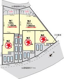 【宅地分譲】神奈川県綾瀬市吉岡 画像1
