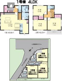相模原市中央区宮下本町の画像