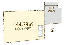 【売地】神奈川県大和市福田 画像1